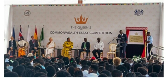 Apply for the Queen's Commonwealth Essay Competition
